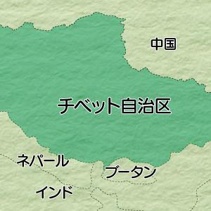チベット全体