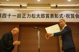 主催者より表彰状を授与される当会川原会長(右)
