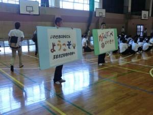 交流をした玉名市有明中学校での厚い歓迎
