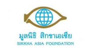Sikkha Asia Foundation