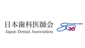 japan dental association