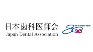 japan dental association
