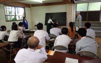 森義臣先生講話教師に最も必要なものは何かを教わりました