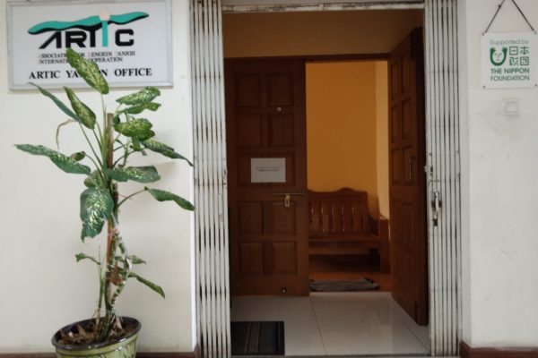 artic office